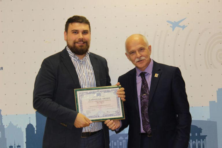 THE URAL CCI HELD TICKETS TO THE NEW CHAMBER MEMBERS